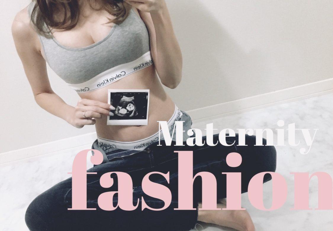 (👠)マタニティーCODE<br>まとめました!<br>#去年の今頃👶💜<br>#妊娠6〜7カ月🍀