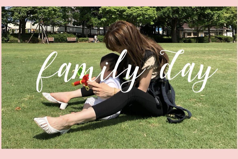 (💙)ちびまる購入品👶🛍<br>#夏item🌴🌞<br>#楽天&UNIQLO🐘<br>(🧡)週末family day👪