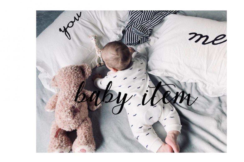 (🎪)ベビー用品👶⭐️<br>#新生児〜11カ月まで💙 <br>#愛用おすすめ品💙