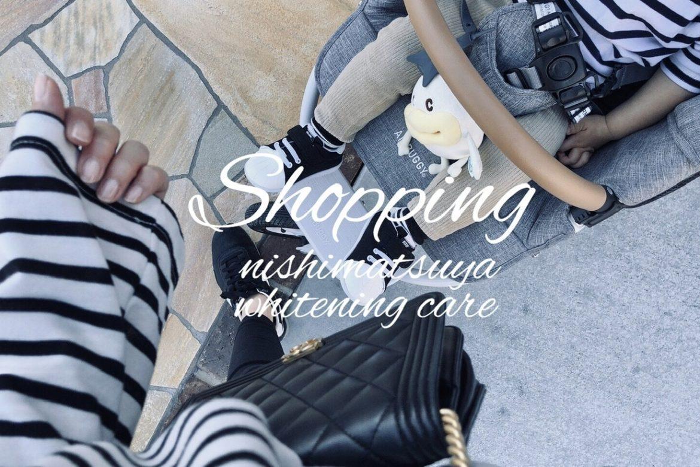 (🛍)西松屋購入品👦💙<br>#子供服#日用品🐘<br>(💄)愛用リピitem🌱