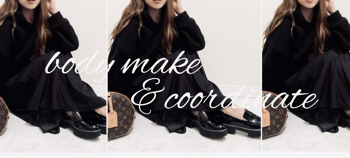 (👠)COORDINATE<br>#楽ちんお洒落🌵❄️<br>(💓)加圧ダイエット👯‍♀️🔥<br>(🍶)マイブーム💓